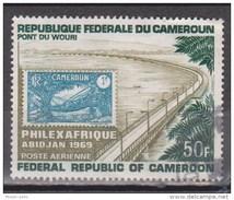 "CAMERÚN 1969 Airmail - International Stamp Exhibition ""Philexafrique"". USADO - USED. - Camerún (1960-...)"