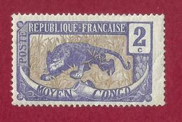 Congo - 2 C - 1907 - Congo Francés (1891-1960)