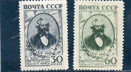 URSS 1943 ** - Unused Stamps