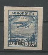 UDSSR,1924 Mi.-Nr. 267 */MLH