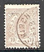 004311 Luxemburg 1880 10c FU Perf 12.5 X 12