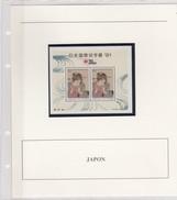 JAPON - BLOC 1991 PHILA NIPPON'9 - MNH**  AVEC COMMENTAIRES / TBS