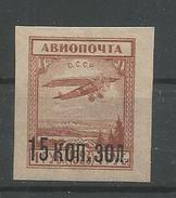 UDSSR,1924 Mi.-Nr. 269 */MLH