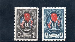 URSS 1944 ** - 1923-1991 UdSSR