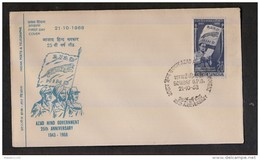 INDIA, 1968, FDC,  Azad Hind Government, Subhash C. Bose Proclamation In Singapore, Tiger On Flag, Bombay Cancellation
