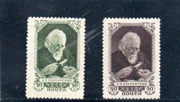 URSS 1947 ** - Unused Stamps