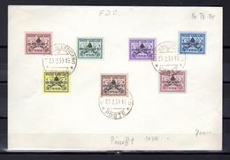 1938   SEDE VACANTE, 85 A / 85 G Sur Lettre, Cote 17,50 €,