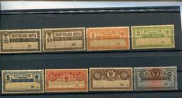 RUSSIA YR 1918,SC AR7-14,MI 130-37,MLH *,POSTAL SAVING,VERY RARE,SOME CREASES