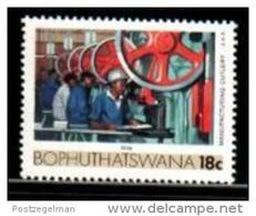 BOPHUTHATSWANA, 1989, MNH Stamp(s), Definitives Industry 18 Cent, Nr(s)  222 - Bophuthatswana