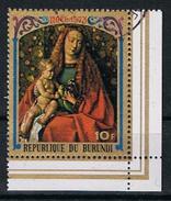 Burundi Y/T 578 (0)