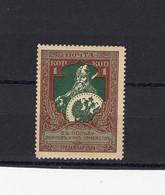 RUSSIA YR 1914,SC B5A,MI 99C,MNH **,WAR OF 1914 SURTAX
