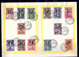 1953   Papes Sur Feuillet, 176 / 186 + EX 13 / 14