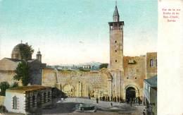 Syrie - Edit.D. Tarazi & Fils - Damas - Porte De La Rue Droite Et De Bab-Charki - N° 645