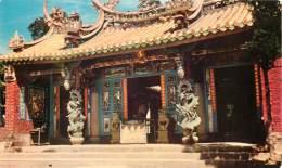 Taiwan - Wen-wu Temple , Sun Moon Lake - Taiwan