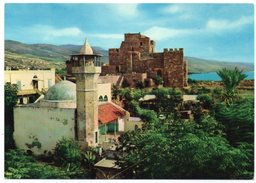 LIBAN/LEBANON - BYBLOS (JBAIL) THE MOSQUE AND THE CITADEL - Libano