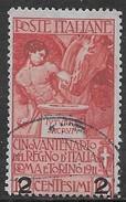 Italia Italy 1913 Regno Regno Soprastampati C2 Sa N.100 US