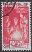 Italia Italy 1935 Regno Milizia Quarta C20+10 Sa N.380 US