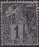 YT46 Alphee Dubois 1c - Oblitere