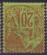 YT52 Alphee Dubois 20c - Guadeloupe Saint François