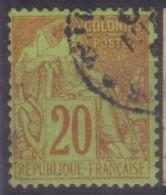 YT52 Alphee Dubois 20c - Reunion St Denis