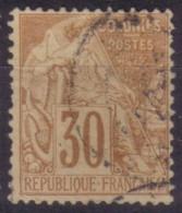 YT55 Alphee Dubois 30c - Obli