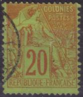 YT52 Alphee Dubois 20c - Guadeloupe Basse Terre