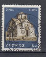 Zypern 5 M Jakobs-Kirche 1966 - 2 Kreis Gestempelt