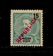 ! ! Mozambique - 1917 King Carlos Local Republica 15 R - Af. 190 - No Gum - Mozambique