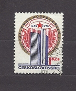 Czechoslovakia Tschechoslowakei 1974 Used Mi 2183 Sc 1919. 25th Anniversary Of The Council Of Mutual E
