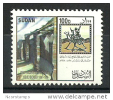 Sudan 1998 - Very Rare - ( First Sudanese Postage Stamp, Cent. ) - MNH (**)