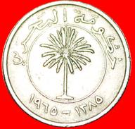 § GREAT BRITAIN: STATE Of BAHRAIN ★ 25 FILS 1385-1965! LOW START★ NO RESERVE! - Bahreïn