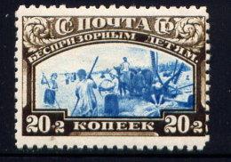 RUSSIA, NO. B56, MLH