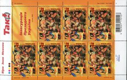Ukraine, 2005, Mi. 695, Y&T 622, Sc. 573, SG 585, Flags, 1st Maidan President Yushchenko, MNH - Ukraine