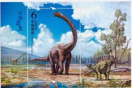 China 2017-11 Stamps  Dinosaur S/S