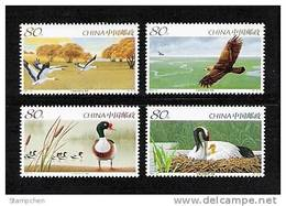 China 2005-15 Xianghai Nature Reserve Stamps Red-crowned Crane Eagle Duck Lake Wetland - 1949 - ... People's Republic