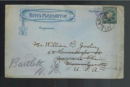 1912 Yokohama Japan Cover To USA Hotel Pleasanton - Japan
