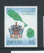 Nevis 1988 Independence Anniversary $5 Single MNH