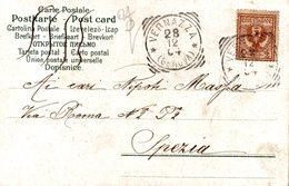 Annullo Tondo-riquadrato Vernazza 28.12.1904 Su Cartolina Buon Natale  (2 Foto)