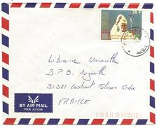 RWANDA LETTRE POUR LA FRANCE 1990 VISITE PAPE JEAN PAUL II - Rwanda