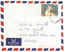 RWANDA LETTRE POUR LA FRANCE 1990 VISITE PAPE JEAN PAUL II