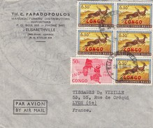 COVER CONGO BELGE. TH.C. PAPADOPOULOSELISABETHVILLE TO LYON. ANIMAL IMPALA