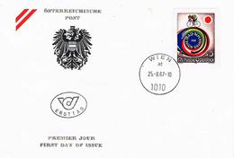 Austria , Autriche , 1987 , FDC , Cycling , Cyclisme