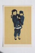 China. Chongqìng Children   - OLD Art Postcard - 1958 - China
