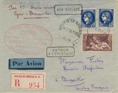 Lettre Par Avion Regie Air Afrique Alger-Gao-Bamako Retour Non Réclamé - Airmail