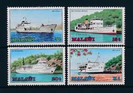 [50839] Malawi 1985 Ships Boats MNH