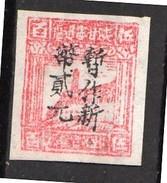 North West China Pagoda 1948 $2 0n $500 Mint Yang NW22 (3-3) - China