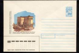 "1993. Ukraine. Cover. Sevastopol. The Building Of Diorama """"Sturm Sapun Mountain May 7, 1944.designer. R. Zessin. No. 24"
