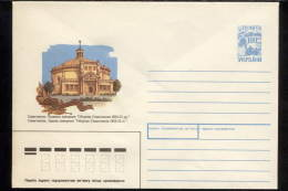 "1993. Ukraine. Cover. Sevastopol. The Building Of The Panorama """"defense Of Sevastopol 1854-55гг.).designer. R. Zessin"