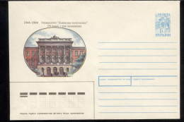 "1994. Ukraine. Cover. 1844-1944. University """"Lvovskaya Polytechnic"""". 150 Years Since The Foundation (building). Design"