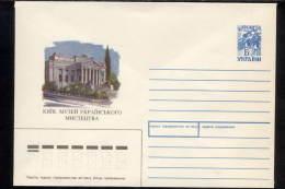 1994. Ukraine. Cover.Kiev. The Museum Of Ukrainian Art (the Building).designer. G. Zessin. No. 37
